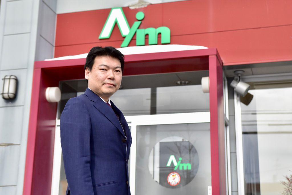 (株)アイム 代表取締役社長  山谷満紀夫さん