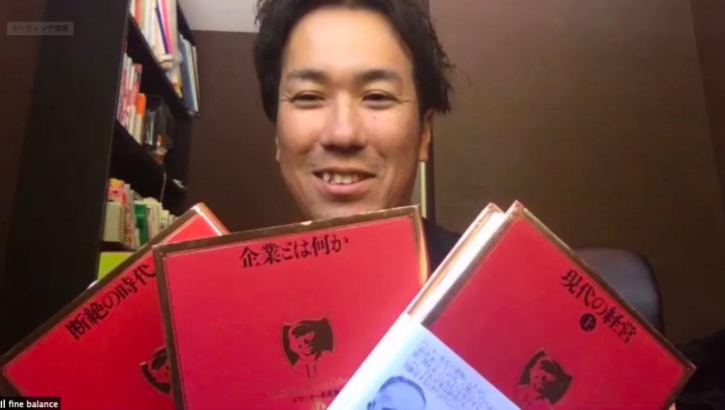 (株)BALANCE. 代表取締役 才野裕識さん